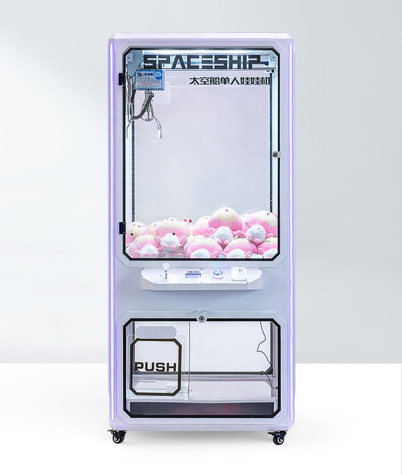 太空船_06.jpg