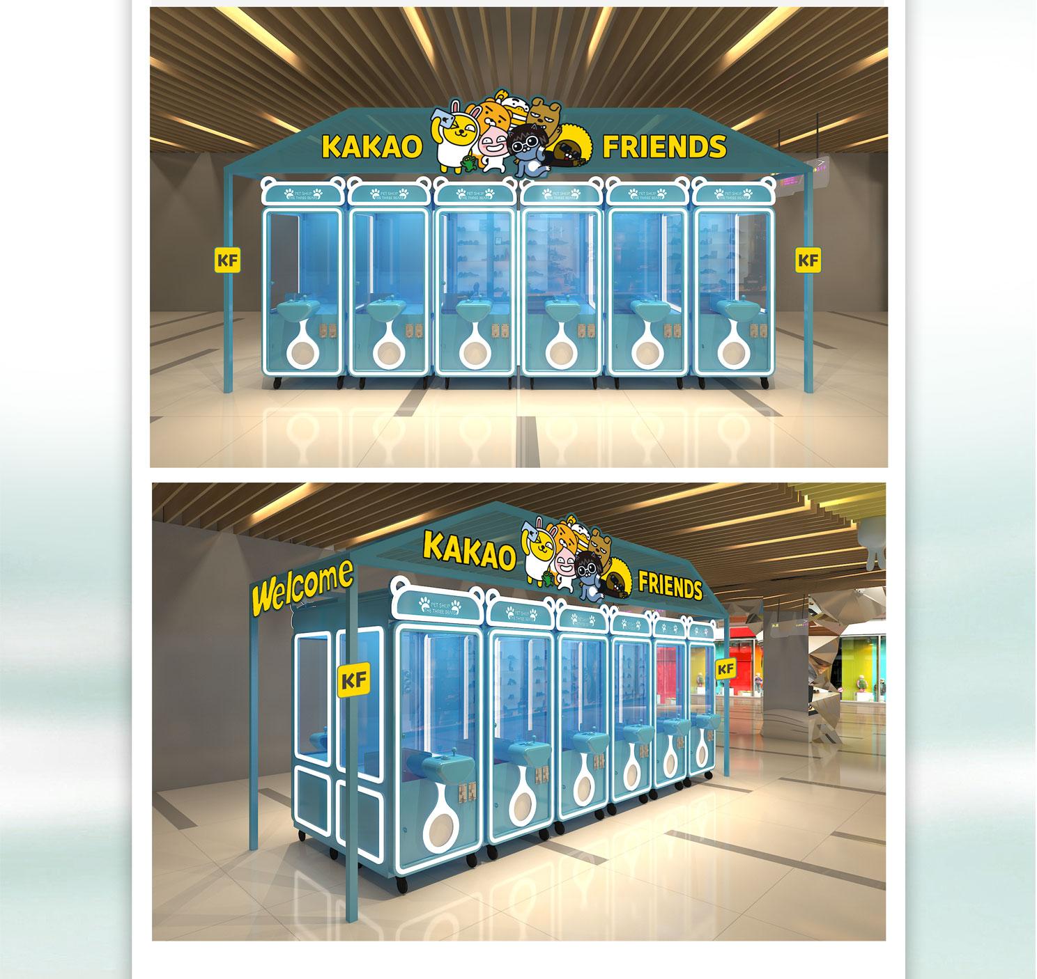 网站娃娃机租赁详情终板_02.jpg