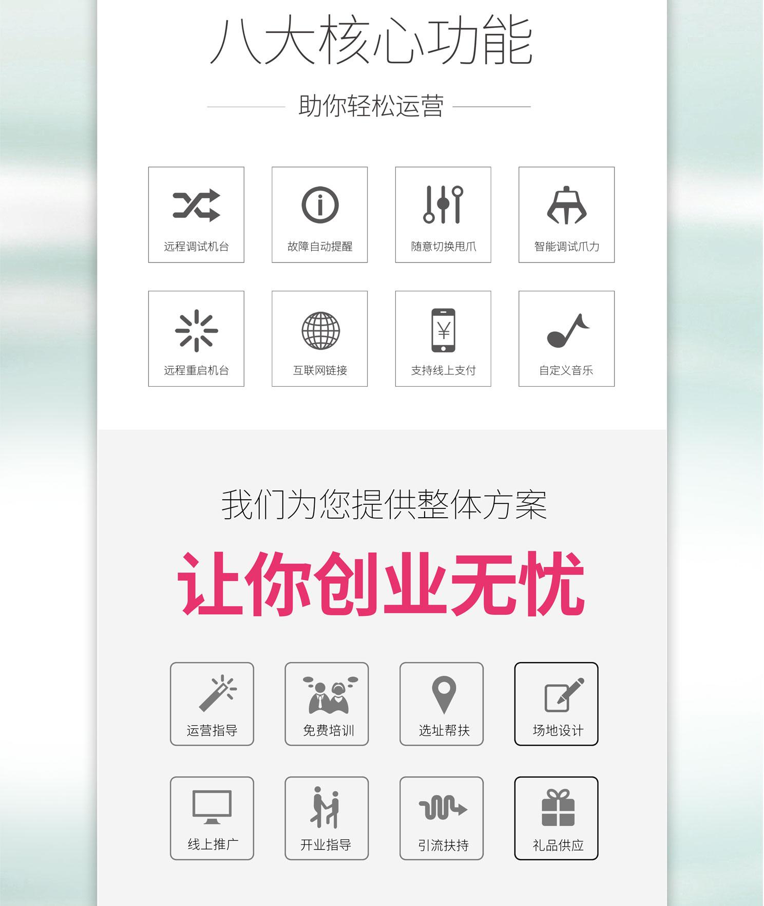网站www.9778.com租赁详情终板_05.jpg
