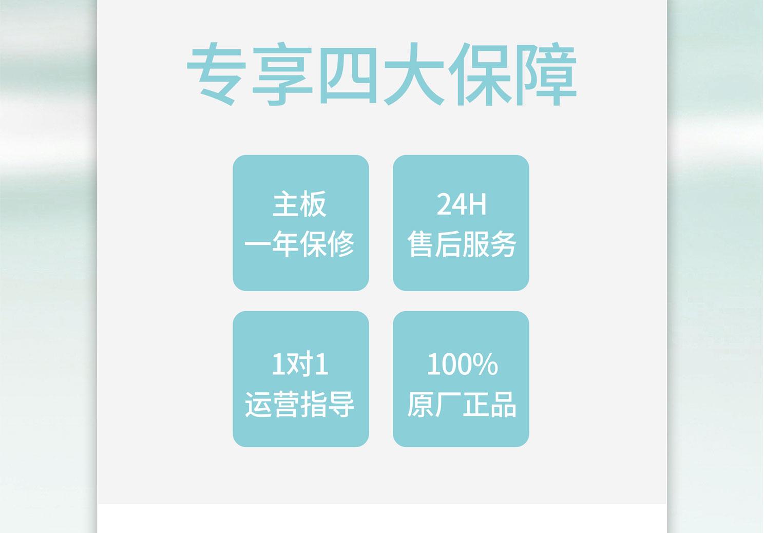 网站娃娃机租赁详情终板_06.jpg