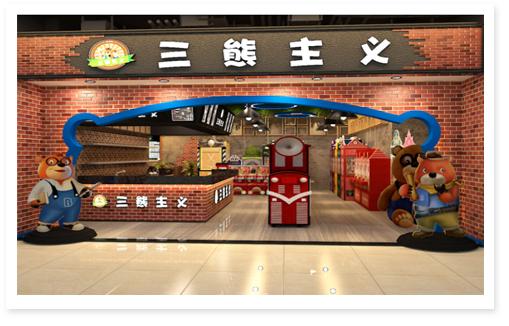 星奈吉官網-加盟合作-店面案例_08.jpg