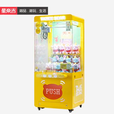 进店款 与熊共舞单人www.9778.com