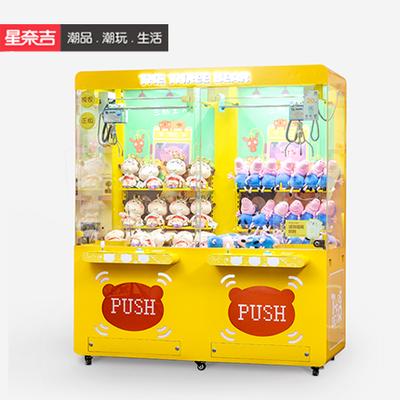 进店款 与熊共舞双人www.9778.com